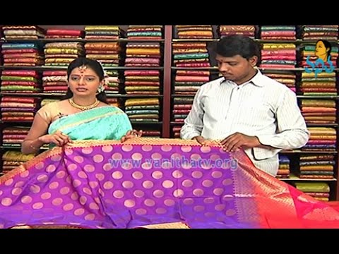 Bridal collection & Fancy Designer Sarees - Sogasu Chuda Tarama - 19 Oct 2014 19 October 2014 03 PM