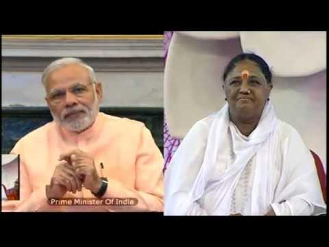 PM Modi's speech at 63rd Birthday Celebrations of Sri Mata Amritanandamayi Devi via video conference