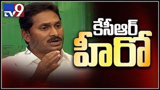 Jagan on why KCR seems to have special attention on him - TV9