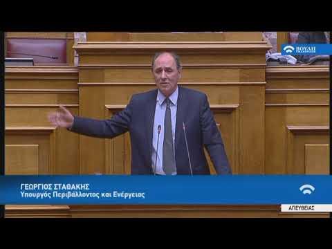 Γ.Σταθάκης (Υπ.Περιβάλλοντος και Ενέργ.)(Ψήφος εμπιστοσύνης στην Κυβέρνηση)(09/05/2019)