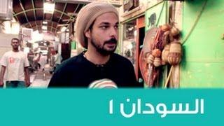 Video Street Jokes (3.22) - Sudan - نكت شوارع - السودان - أم درمان MP3, 3GP, MP4, WEBM, AVI, FLV Agustus 2018