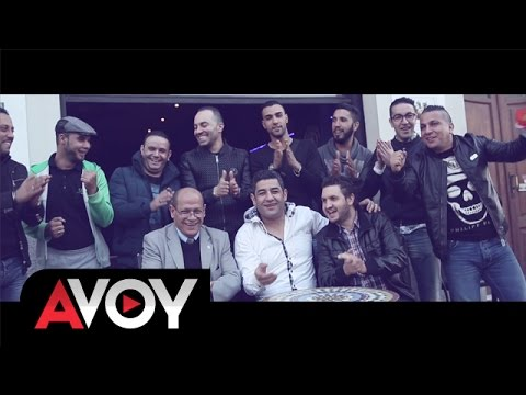 Britania Star ft. Cheb Karim – Halaw law