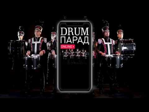 #DrumParade2020. World record in honor of the 317th anniversary of St. Petersburg