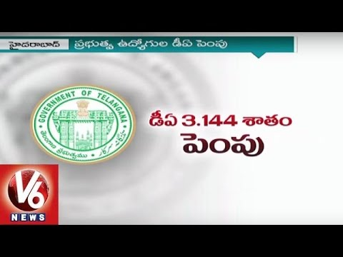 Telangana-Government-increased-3-44-%-of-DA-Govt-Employees-09-03-2016