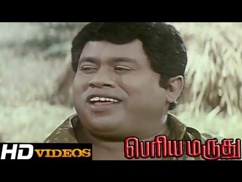 Video Tamil Movies - Periya Marudhu - Part - 15 [Vijayakanth, Ranjitha] [HD] download in MP3, 3GP, MP4, WEBM, AVI, FLV January 2017