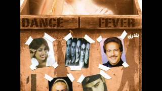 Morteza&Black Cats - Dance Fever 1 (Bandari) |مرتضی و بلک کتس