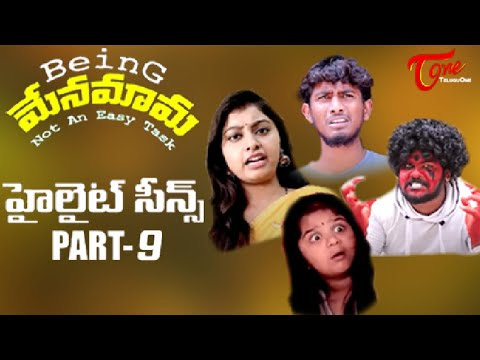 Best of Being Menamama | Telugu Comedy Web Series | Highlight Scenes Vol #9 | Ram Patas | TeluguOne