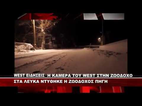 Στα Λεύκα Ντύθηκε η Ζωοδόχος Πηγή «Η κάμερα του WEST στην Ζωοδόχο».