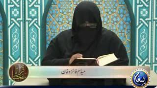 Quranan Ajabah Episode 3