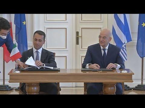 Ιστορική συμφωνία οριοθέτησης θαλασσίων ζωνών Ελλάδας  Ιταλίας