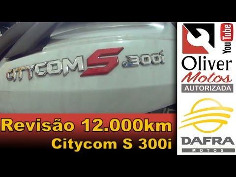 Revisão de 12.000km da Citycom S 300i