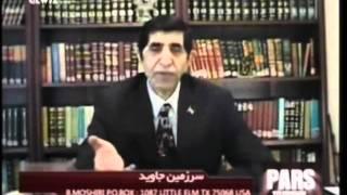 Bahram Moshiri 15 Dec 2010   Moharram And Hussein Part 1