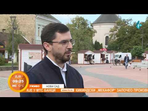 Пројекат ПМФ-а о микро клими у Новом Саду