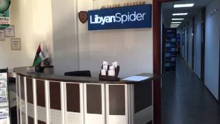 مرحباً بك في شركة العنكبوت الليبي