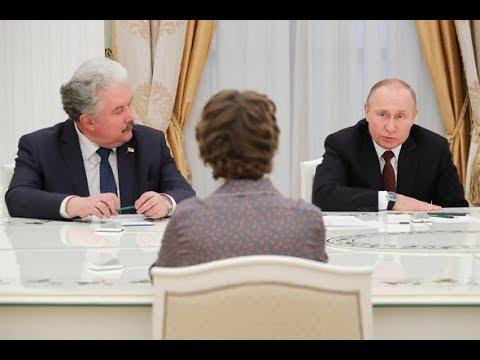 Встреча Путина с кандидатами в президенты РФ после выборов