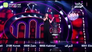Arab Idol -الأداء - فرح يوسف - أوعدك