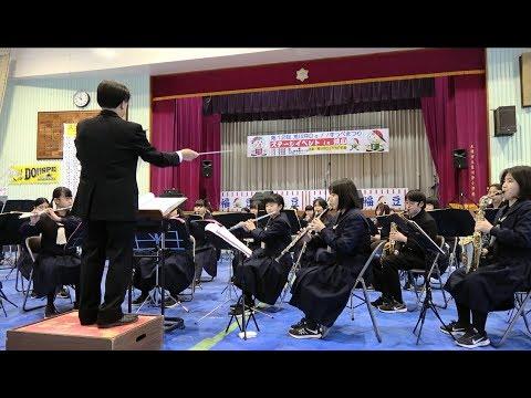 2018/01/28 土浦第三中学校吹奏楽部演奏@荒川沖Do!!すっぺまつり