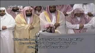 Makkah Taraweeh 2012 ᴴᴰ - Night 1 || Sheikh Juhany&Sudais || [FULL]
