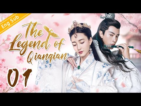 [Eng Sub] The Legend of Qianqian EP01 | the story of beautiful queen【2020 Chinese Drama ENG Sub】