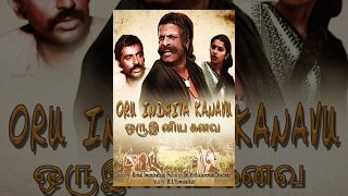 Oru Indhiya Kanavu (Full Movie) - Watch Free Full Length Tamil Movie Online
