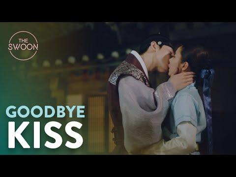 Cha Eun-woo kisses Shin Sae-kyeong goodbye | Rookie Historian Ep 20 [ENG SUB]