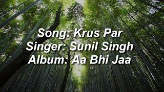 Song: Krus ParSinger: Sunil SinghAlbum: Aa Bhi JaaFor Lyrics and Chords Visit- http://www.indianchristianlyrics.in/Add Me on Facebook- http://bit.ly/amanronilFBFollow Me on Twitter- http://bit.ly/amanronilTWTFollow Me on Instagram- http://bit.ly/amanronilInsta