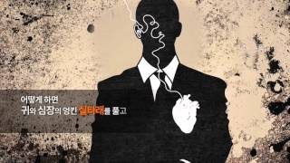 #1 [경청] 귀로 배우는 말 - 경청