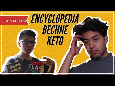 (Encyclopedia Bechne Keto | SMTV Shorts - Duration: 3 minutes, 17 seconds.)