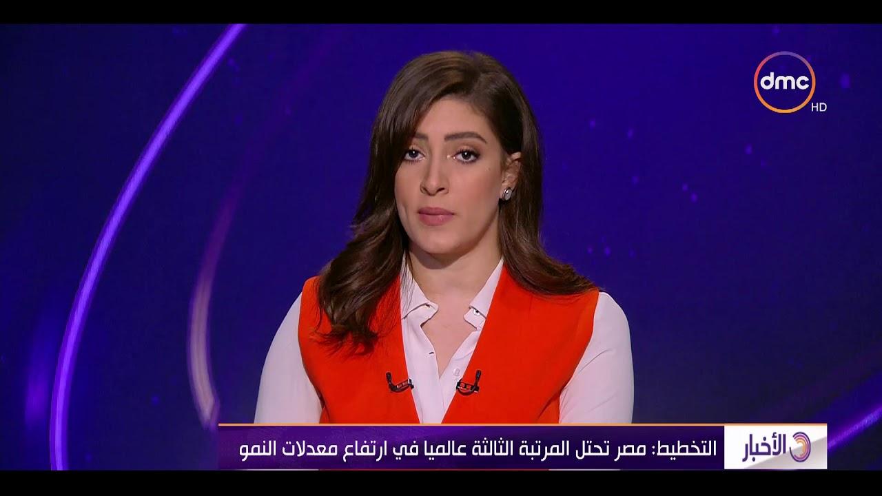 الأخبار - التخطيط : مصر تحتل المرتبة الثالثة عالميا في ارتفاع معدلات النمو
