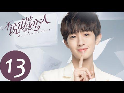 ENG SUB【不说谎恋人 Mr. Honesty】EP13 | 方知有质问许伊人有关李哲送花的事(梁洁、辛云来)