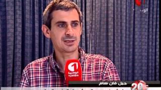 دراسة مقارنة بين مسارات تونس و مصر و المغرب الإنتخابية 13 10 2014