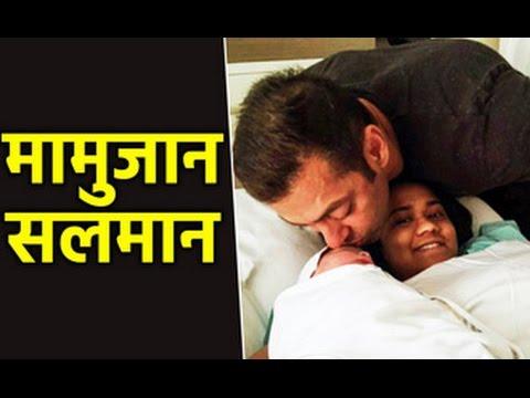 Salman-Khan-Kisses-Sister-Arpitas-First-Newborn-Baby-Ayush-Sharma-Hinduja-Hospital