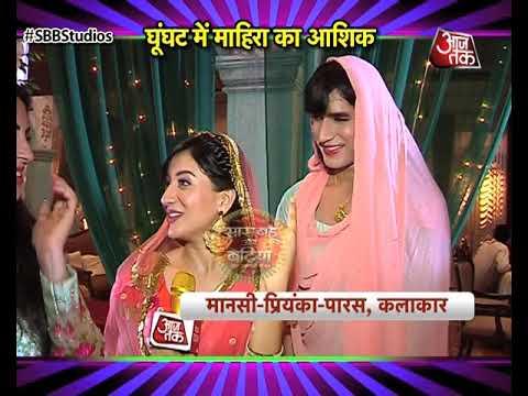 Mariyam Khan - Reporting Live: OMG! STRANGER At Ma