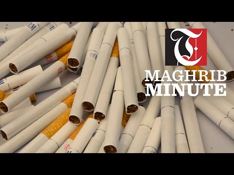 A meeting of the National Committee for Tobacco Control was held to discuss a possible ban on the sale of cigarettes near schools and colleges yesterday.