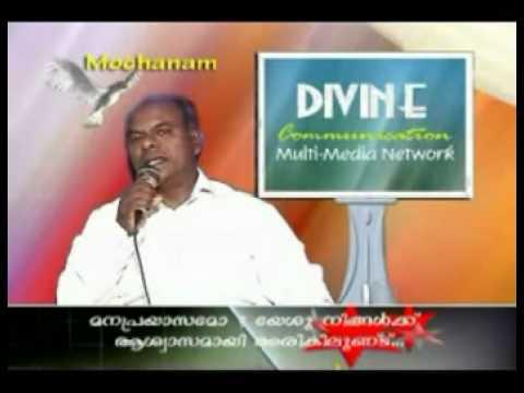 Testimony of Fr. Marceline Morais (4) [Malayalam christian testimony]