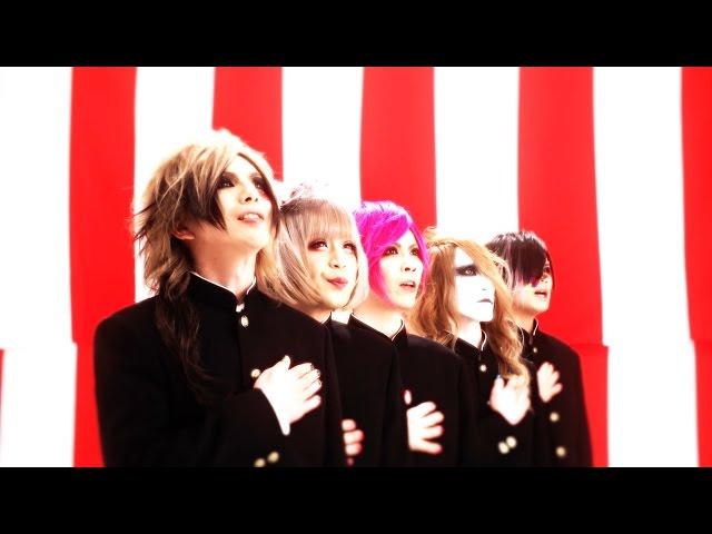 Jin-Machine「がんばれ!桜、アディオス」MV short ver.