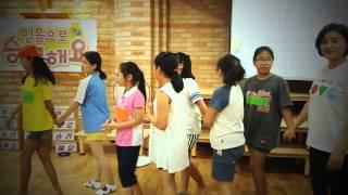 아동부 여름성경학교3