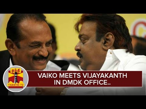 Vaiko-and-Team-meets-Vijayakanth-in-DMDK-Office-Detailed-Report-Thanthi-TV