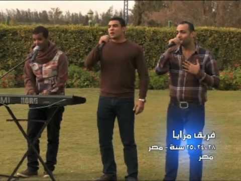 فريق مرايا - بيوت الحكام - The X Factor 2013