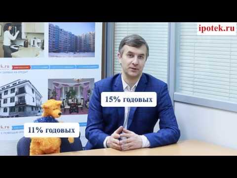 Рефинансирование ипотеки в другом банке - DomaVideo.Ru
