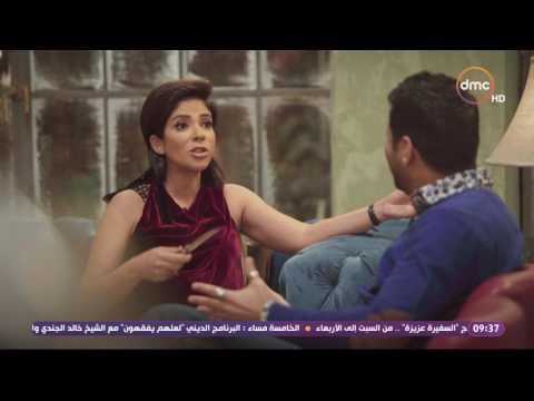 إياد نصار لمنى زكي: طفولتي كانت سعيدة قبل أن أتزوج