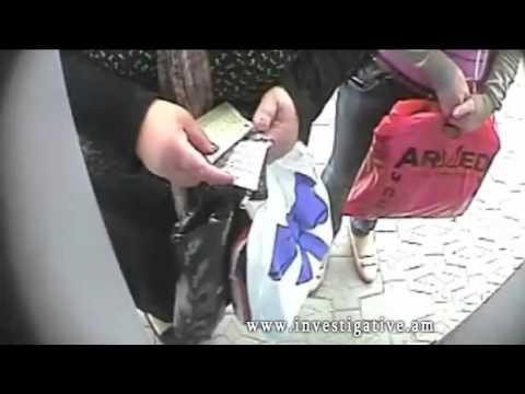 Բանկոմատից հափշտակել է մեկ այլ քաղաքացուն պատկանող գումարը (Տեսանյութ)