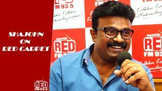 Video #RedCarpet | Shajohn | 2.0 Movie | RJ Mike | Red FM Malayalam MP3, 3GP, MP4, WEBM, AVI, FLV Desember 2018