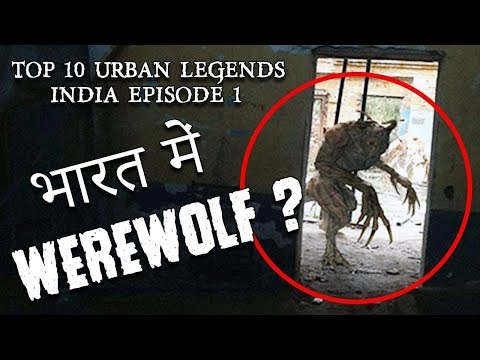 [हिन्दी] Top 10 Urban Legends From India In Hindi | Real Horror Stories In Hindi | Episode 1
