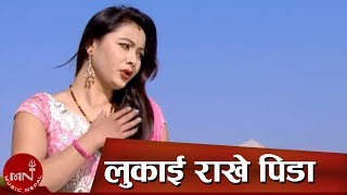 Lukai Rakhe Pida - Sita KC & Ramji Poudel