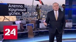 Войны в Сирии и Ираке: западные лидеры сердобольны только на словах