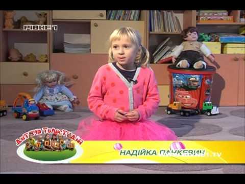 """Дитяча телестудія """"Рівне 1"""" [135-й випуск]"""