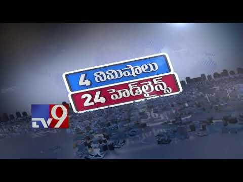 4 Minutes 24 Headlines - 21-09-2017 - TV9