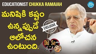 Video Educationist Dr Chukka Ramaiah Exclusive Interview || Dil Se With Anjali #83 MP3, 3GP, MP4, WEBM, AVI, FLV Oktober 2018