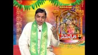 Annamayya Adbutaalu - 4th December 2013  - Saamavedam Shanmuka Sharma - 155 Youtube HD